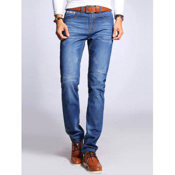 Zipper Fly Straight Leg Selvage Design Jeans