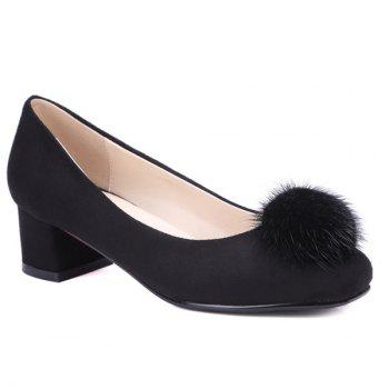 Suede Pompon Square Toe Pumps