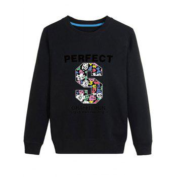 Letter S Print Long Sleeve Sweatshirt
