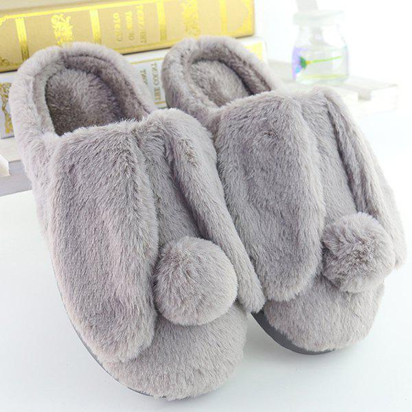 Flocking Pompon Winter Slipppers - LIGHT GRAY SIZE(43-44)