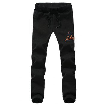 Lace Up Comfortable Embroidered Beem Feet Jogger Pants