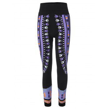 Tribal Print Skinny Yoga Leggings