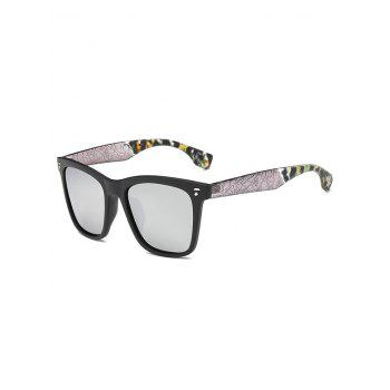 Cool Crack and Camouflage Panel Square Mirrored Sunglasses