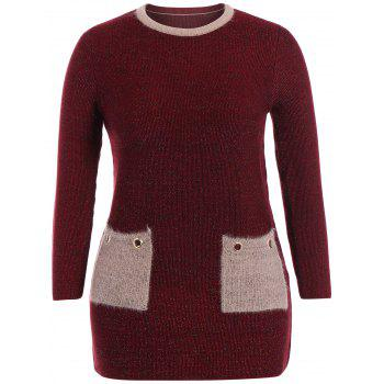 Pocket Plus Size Knit Sweater Dress