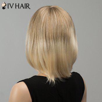 Gorgeous Side Bang Short Straight Siv Human Hair Wig -  COLORMIX