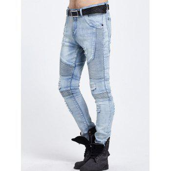 Zipper Fly Slim Fit Distressed Moto Jeans - 33 33