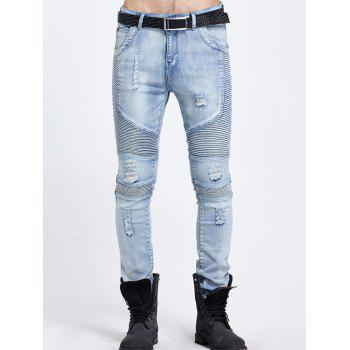 Zipper Fly Slim Fit Distressed Moto Jeans - LIGHT BLUE 34
