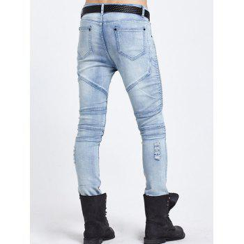 Zipper Fly Slim Fit Distressed Moto Jeans - 31 31