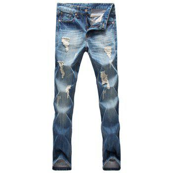 Zipper Fly Narrow Feet Ripped Jeans