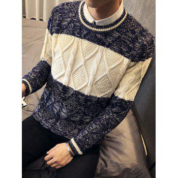 Contrast Color Rhombus Pattern Crew Neck Sweater - CADETBLUE M