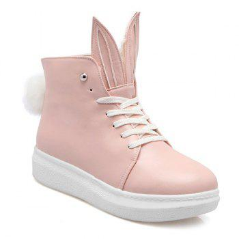 Lace Up Pompon Rabbit Ear Short Boots