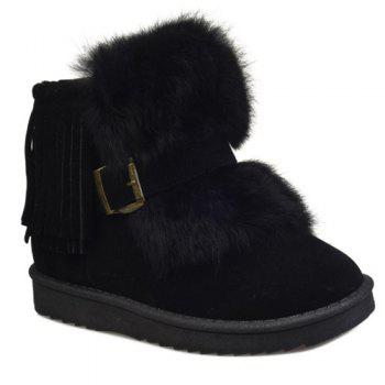 Fringe Buckle Faux Fur Snow Boots