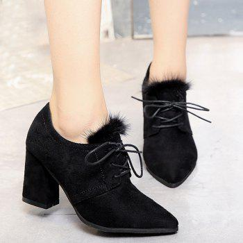Faux Fur Tie Up Pumps