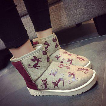 Flat Heel Colour Splicing Cat Pattern Snow Boots