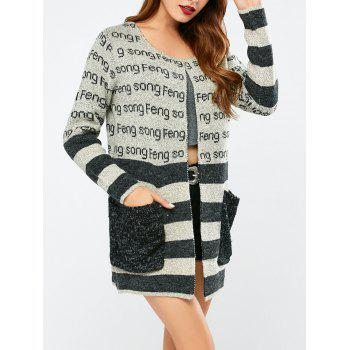 Pockets Graphic Striped Cardigan