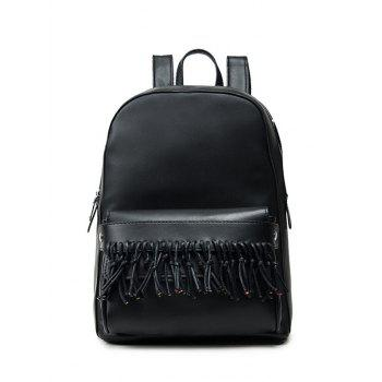 Concise Fringe PU Leather Backpack