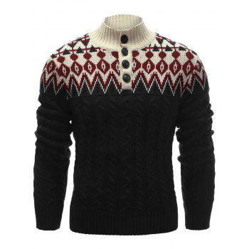 Button Up Zigzag Pattern Cable Knit Sweater