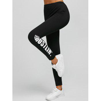 Casual Letters Pattern Running Pants - BLACK M