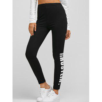 Casual Letters Pattern Running Pants