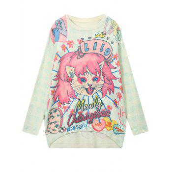 High Low Cartoon Pattern Sweater
