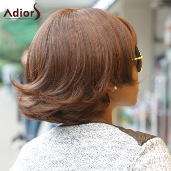 Fluffy Wave Bob Style Short Classic Dark Brown Synthetic Wig For Women - DEEP BROWN