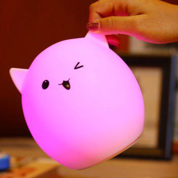 Colorful Ombre Pig Cartoon USB Charging LED Night Light