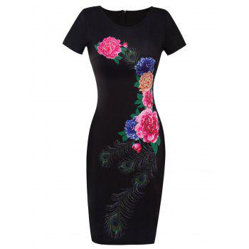 Printed Floral Bodycon Dress