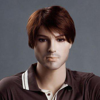 Short Straight Side Bang Men's Synthetic Wig -  BROWN