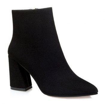 Zip Pointed Toe Chunky Heel Ankle Boots