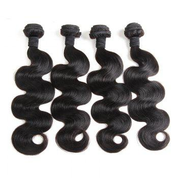 Body Wave 1 Pcs 6A Virgin Brazilian Hair Weave - 10INCH 10INCH