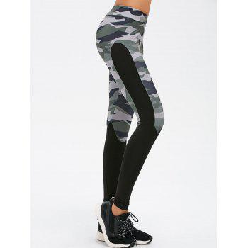 Insert Camo Print Gym Leggings - CAMOUFLAGE L