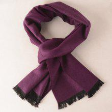 Stylish Noble Fringe Scarf