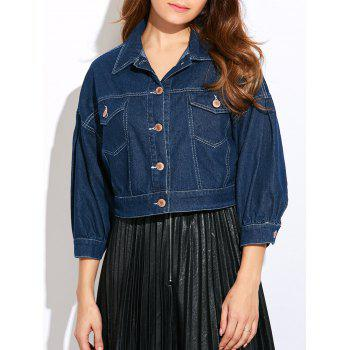 Casual Double Front Pockets Crop Jean Jacket