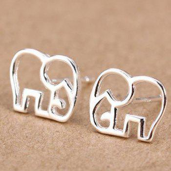 Elephant Openwork Stud Earrings
