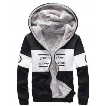 Zip Up Graphic Printed Hoodie and Sweatpants Twinset - M M