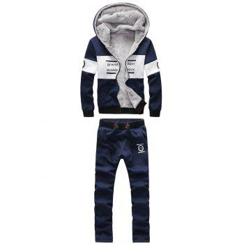 Zip Up Graphic Printed Hoodie and Sweatpants Twinset - CADETBLUE M