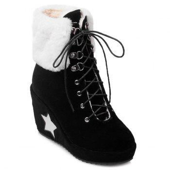 Faux Fur Trim Star Patch Ankle Boots