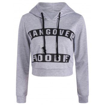 Active Hangover Pattern Cropped Hoodie