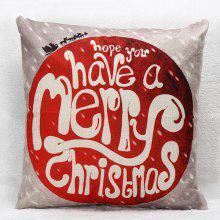 Merry Christmas Household Sofa Pillow Case