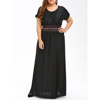 Buy Plus Size Maxi Prom Dress Short Sleeves BLACK