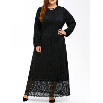 Puff Sleeve Muslim Lace Maxi Dress