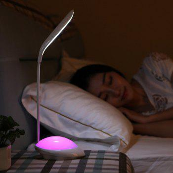 USB Charging Portable Adjustable Eye Protection LED Night Light