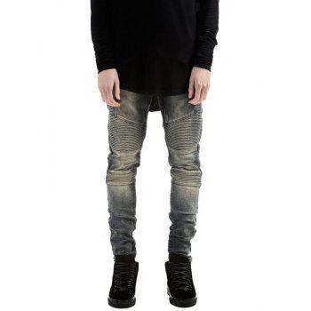 Skinny Zipper Fly Distressed Biker Jeans