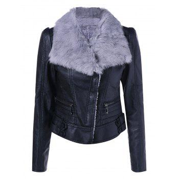 Faux Fur Collar Slim Fit Cropped Biker Jacket
