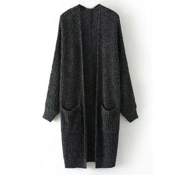 Marled Pocket Long Chunky Cardigan
