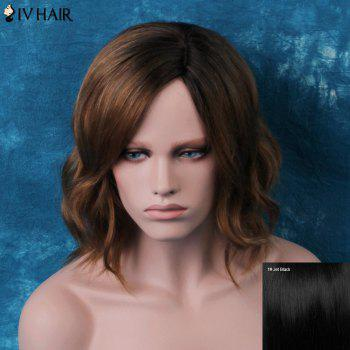 Siv Side Parting Short Shaggy Wavy Human Hair Wig