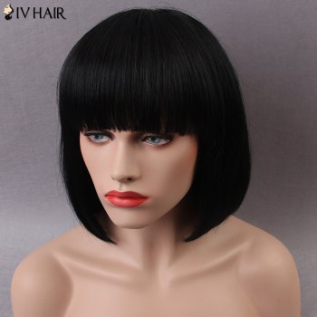 Siv Short Full Bang Shaggy Straight Bob Human Hair Wig - JET BLACK