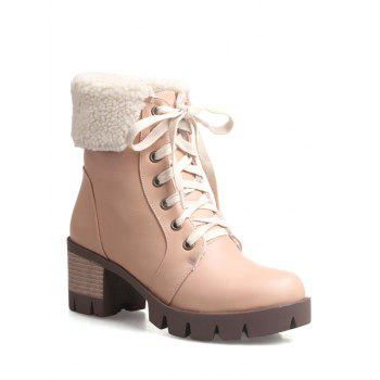 Platform Round Toe Lace Up Ankle Boots