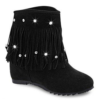 Fringe Hidden Wedge Short Boots
