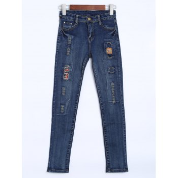 High Waisted Patches Distressed Jeans